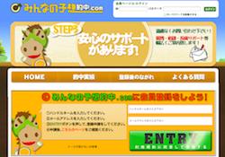 yosoutekichuu.com