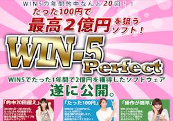 WIN5-Perfect