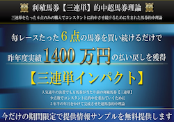 3tan-impact.com