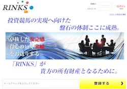 RINKS(リンクス)