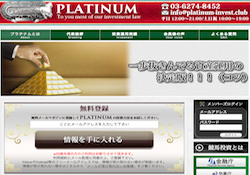 platinum-invest