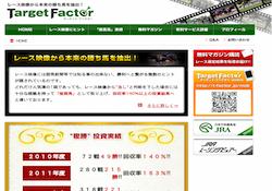 t-factor