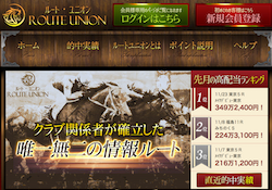 kb-union
