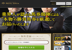 real-data