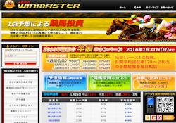 k-winmaster