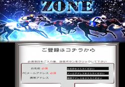 mtnzone