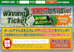 winningticket