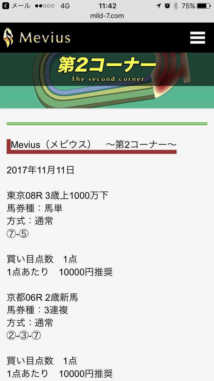 20171111dai2sp