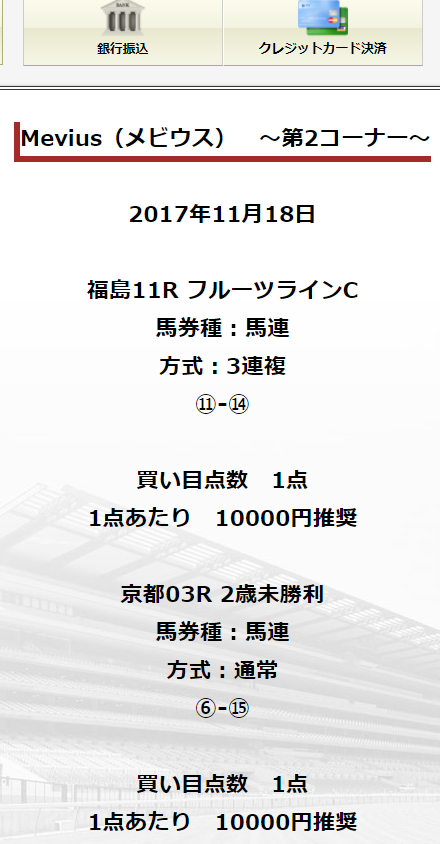 20171118dai2