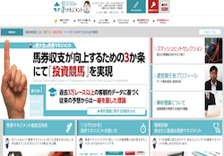 moto-toudaisei-no-baken-management