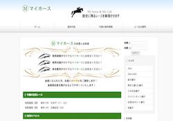 myhorse