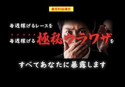 shigokunodai8round
