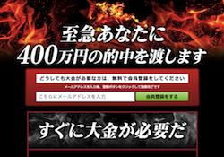 shikyuanatani400manyennotekityuwowatashimasu