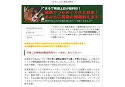 umameshi.com