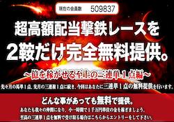 okuwokasegaseru-0001