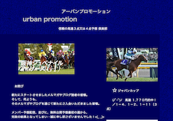 urbanpromotion-0001