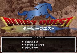 derbyquest-0001