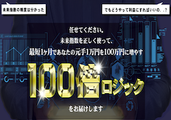 doryokusezunikaseguhouhou-0001