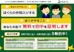 nakamazenin250manen-0001