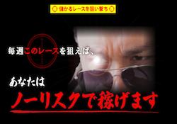 gokuhi-0001