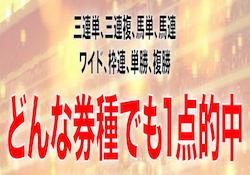 muryoude1ten-0001