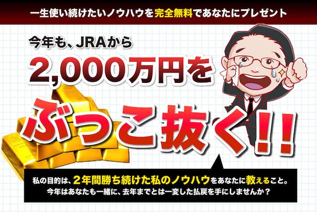 kikuchi0001