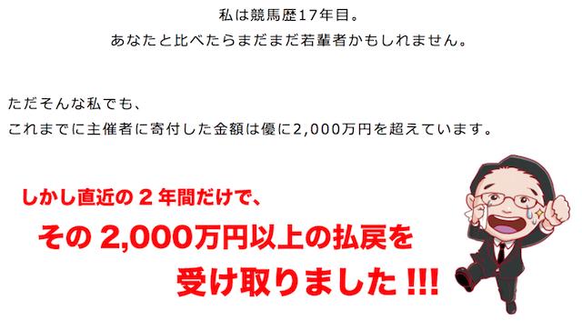 kikuchi0002