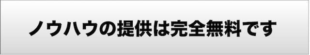kikuchi0003