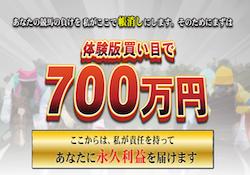 3kaimenotaikenban-0001