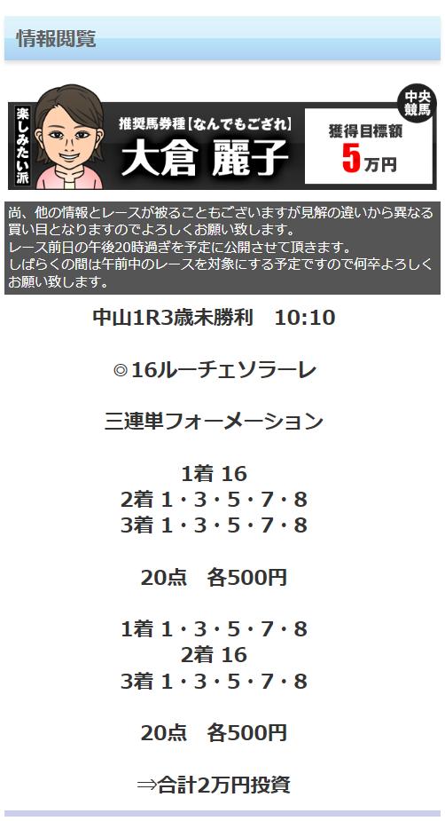 keibaou0002