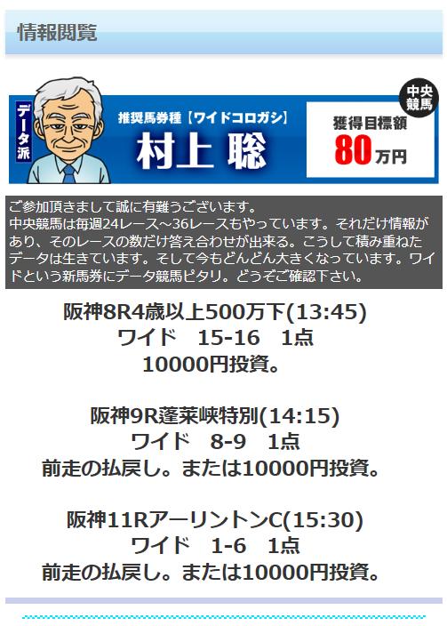 keibaou0004