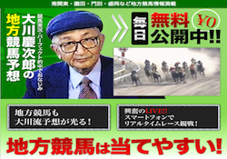 ookawa-0001