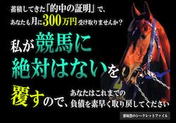 kenzyouyutaka-0001