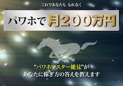 pawahokaime-0001