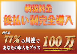 miuraumaren-0001