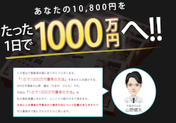 10800en-0001