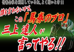 yonaoshi-0001