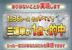 1niti36resu-0001