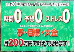 sutoresu0detuki200manen-0001