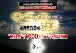 joryuubakenshi-0001