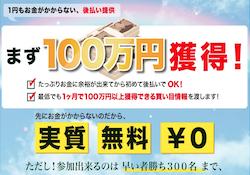 nexthope-0001