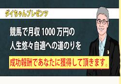 jinseiyuyujiteki-0001