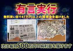 maituki500man-0001