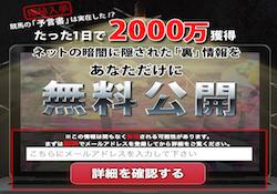2000menen-0001