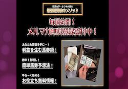 natsumikeiba-0001