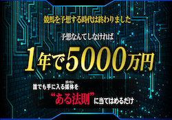 sikensu-0001