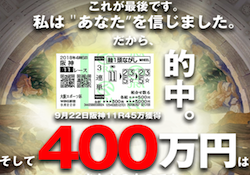 bokushikara-0001