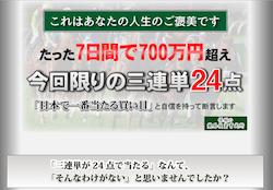 hosaka-0001