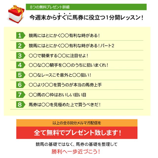 keibadaisuki2