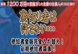 moukari-0001